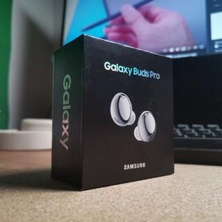Galaxy - Galaxy Buds Pro ワイヤレスイヤホン