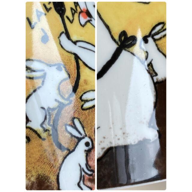 ARABIA(アラビア)のMusic Bunnies 2000年 ヘルヤ マグカップ アラビア マグ 2 インテリア/住まい/日用品のキッチン/食器(グラス/カップ)の商品写真