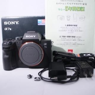 ソニー(SONY)の2400ショット 5年保証書付 Sony α7Ⅲ SONY ILCE−7M3(ミラーレス一眼)