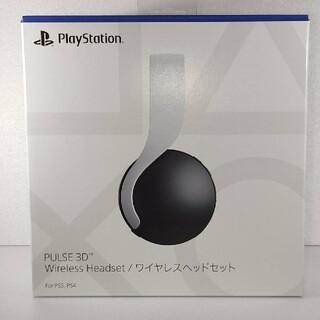 プレイステーション(PlayStation)のPS5 ワイヤレスヘッドセット 新品未開封 3台(ヘッドフォン/イヤフォン)