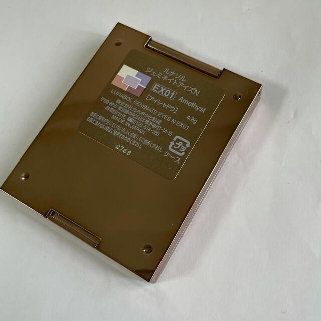 LUNASOL(ルナソル)のルナソル ジェミネイトアイズN EX01 Amethyst コスメ/美容のベースメイク/化粧品(アイシャドウ)の商品写真