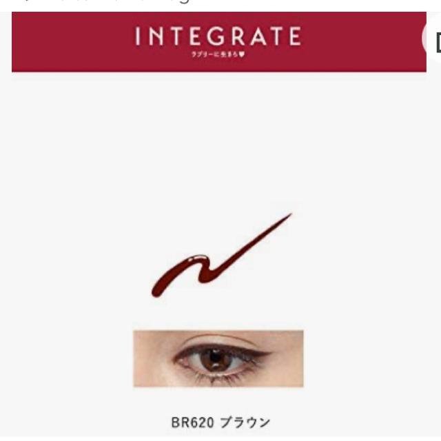 INTEGRATE(インテグレート)の専用 インテグレート スナイプジェルライナー BR620 アイライナー コスメ/美容のベースメイク/化粧品(アイライナー)の商品写真