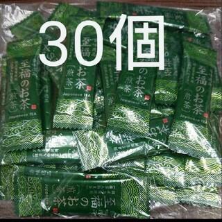 至福のお茶(煎茶)スティック粉茶 30個入(茶)