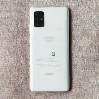 Galaxy - Galaxy A51 5G SC-54Aセット〈W〉