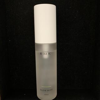 アールエムケー(RMK)のRMK グローミスト CI (シトラスの香り)  RMK GLOW MIST(化粧水/ローション)
