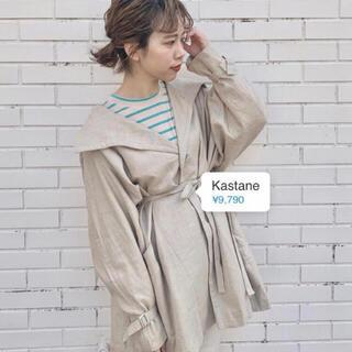 Kastane - 新品未使用 2020SS Kastane リネンデザインハーフジャケット