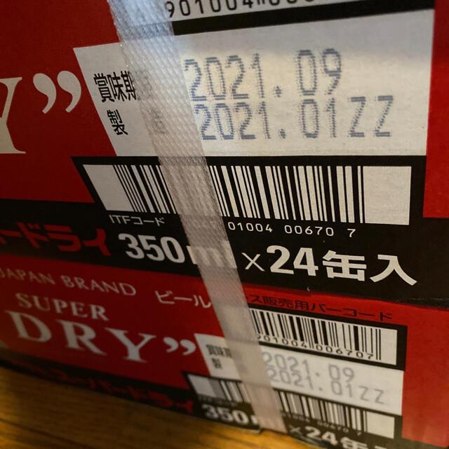 アサヒ(アサヒ)の★送料込み★ アサヒスーパードライ 350ml 24缶×2ケース 食品/飲料/酒の酒(ビール)の商品写真
