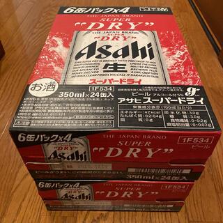 アサヒ - ★送料込み★ アサヒスーパードライ 350ml 24缶×2ケース