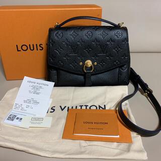LOUIS VUITTON - Louis Vuitton ルイヴィトン  ブランシュBB アンプラント