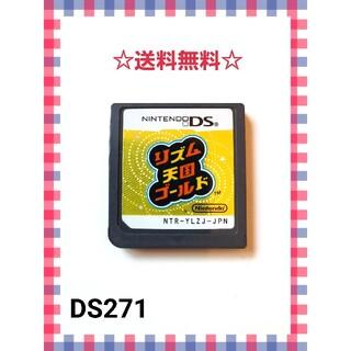 ニンテンドーDS(ニンテンドーDS)のリズム天国ゴールド(携帯用ゲームソフト)