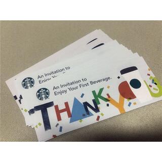 送料無料スターバックス Starbucksチケットドリンク20組