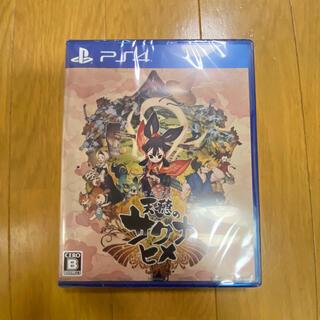 PlayStation4 - 天穂のサクナヒメ PS4 新品未使用