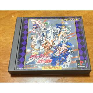 プレイステーション(PlayStation)のtaki様専用ジョジョの奇妙な冒険(家庭用ゲームソフト)