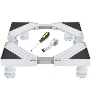 冷蔵庫 洗濯機 台 かさ上げ  騒音防止 4足 スライド台 伸縮43-60cm