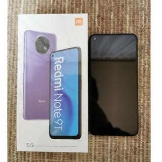 Xiaomi Redmi Note 9T SIMロック解除済