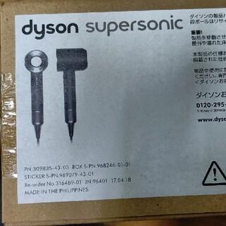 Dyson - ダイソン スーパーソニック ヘアドライヤー HD01 ULF BBN