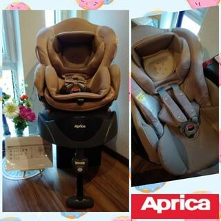 Aprica - ⒈★最上位モデル★アップリカ フラディア★ベッド型★回転式チャイルドシート★