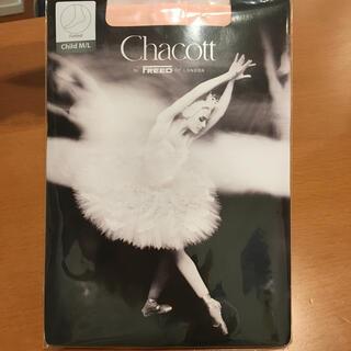 チャコット(CHACOTT)のチャコット  タイツ M/L(ダンス/バレエ)