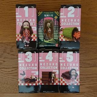 BANPRESTO - 鬼滅の刃 ワールドコレクタブルフィギュア 禰豆子コレクション ねずこ 他6点