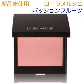 laura mercier - ローラメルシエ チーク パッションフルーツ