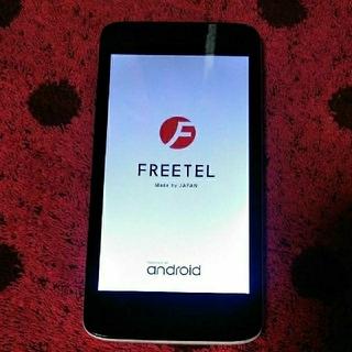 フリーテル(FREETEL)のフリーテル プリオリ2 SIMフリー(スマートフォン本体)