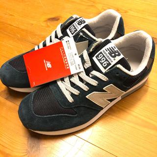 New Balance - ニューバランス  MRL 996  23・5 新品