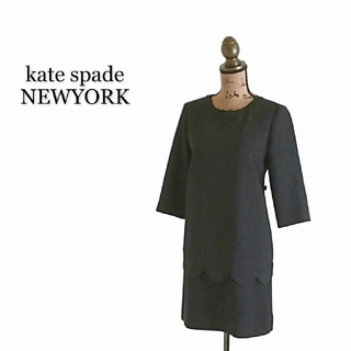 kate spade new york - kate spade NEWYORK ケイトスペード ワンピース ブラック