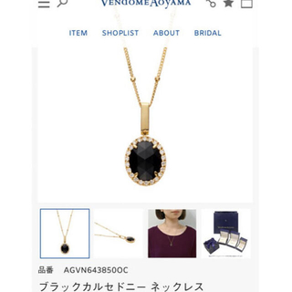 Vendome Aoyama - ヴァンドーム青山 K18 現行品 ブラックカルセドニー ダイヤ ネックレス