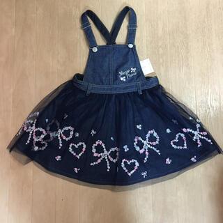 mezzo piano - メゾピアノ☆リボン刺繍チュールジャンパースカート☆120