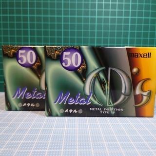 マクセル(maxell)の【新品】maxellカセットテープ50分・2本(METALポジション)(その他)