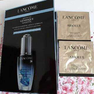 LANCOME - ランコム