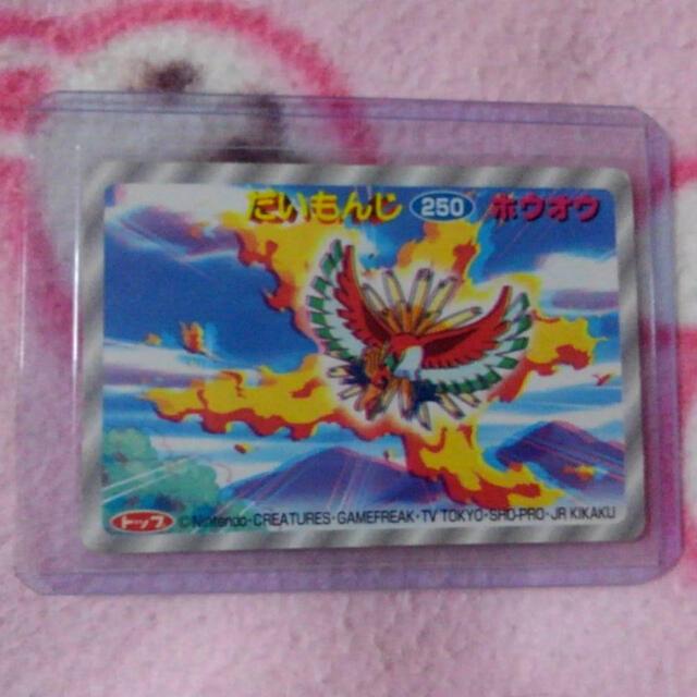 ポケモン(ポケモン)のポケカ ポケモン ホウオウ トップサン トップ エンタメ/ホビーのトレーディングカード(シングルカード)の商品写真