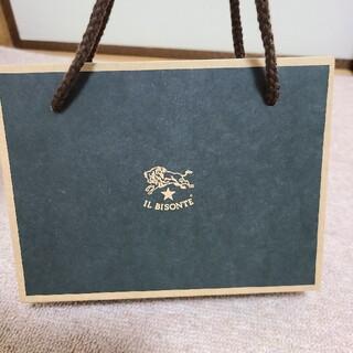 イルビゾンテ(IL BISONTE)のイルビゾンテ☆ショップバック(ショップ袋)