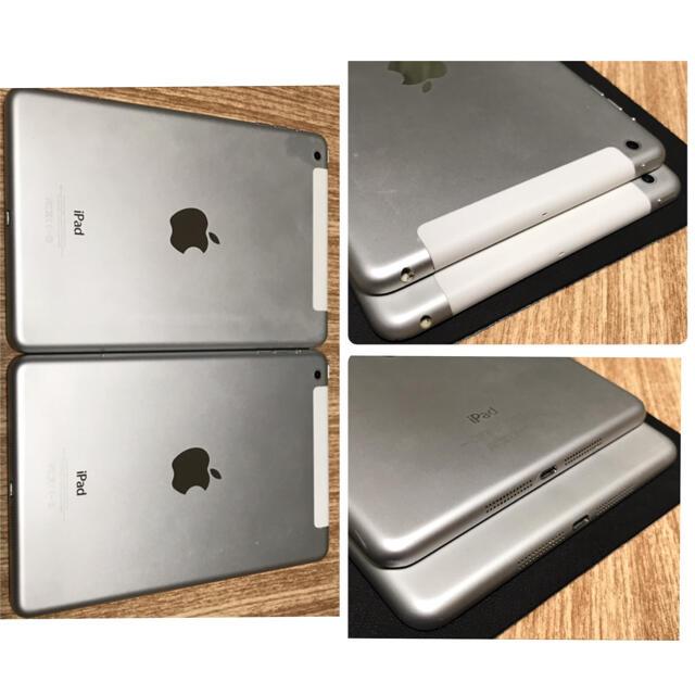 Apple(アップル)のiPad mini 初代 2台セット スマホ/家電/カメラのPC/タブレット(タブレット)の商品写真