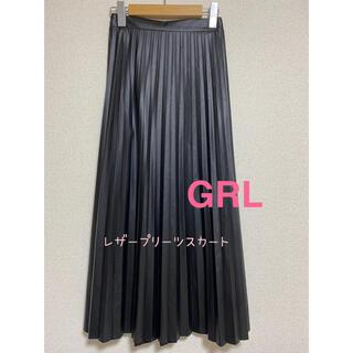 GRL - グレイル プリーツレザースカート 黒 Mサイズ