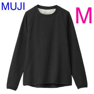 ムジルシリョウヒン(MUJI (無印良品))の新品 無印良品 ストレッチ裏毛プルオーバー レディース M   ブラック  黒(トレーナー/スウェット)