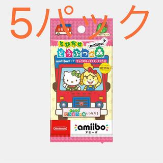 Nintendo Switch - とびだせ どうぶつの森 amiiboカード 【サンリオキャラクターズコラボ