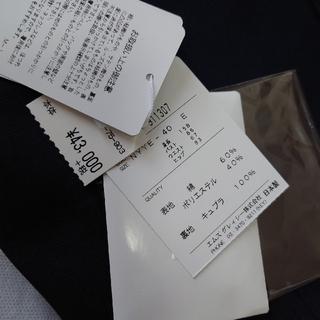 M'S GRACY - エムズグレイシー☆小花刺繍ワンピース 40