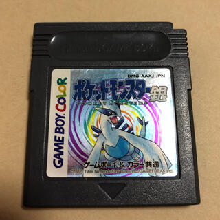 ポケットモンスター銀(携帯用ゲームソフト)