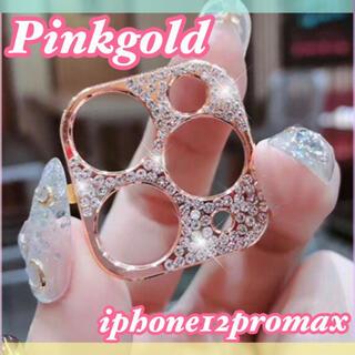 iPhone - iPhone 12promax 保護レンズカバー キラキラ デコ ピンクゴールド