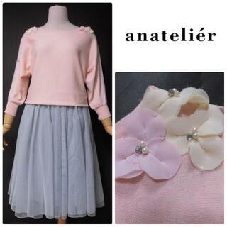 anatelier - 【アナトリエ】フラワーモチーフドルマンニット☆12,960円☆手洗い