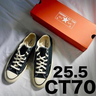 CONVERSE - 25.5cm コンバース チャックテイラー 1970S CT70 ブラック