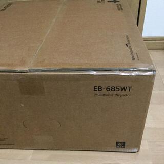 EPSON - EPSON EB-685WT 液晶プロジェクター(新品・未使用品)