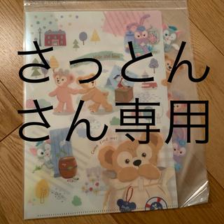 ダッフィー - ディズニー ダッフィーフレンズ クリアファイル[東京ディズニーシー限定]