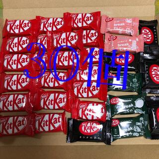 Nestle - ⭐️キットカットミニアソート 4種類30個⭐️
