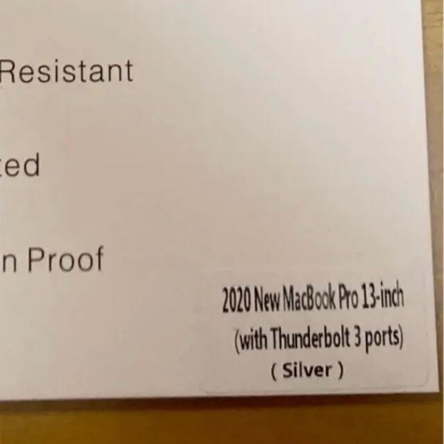 Apple(アップル)の最終値引! MacBook Pro 2020 トラックパッド保護シール スマホ/家電/カメラのPC/タブレット(PC周辺機器)の商品写真