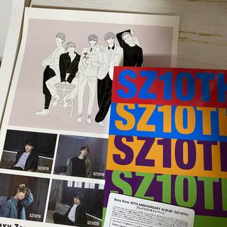 Sexy Zone - SZ10TH(初回限定盤B)