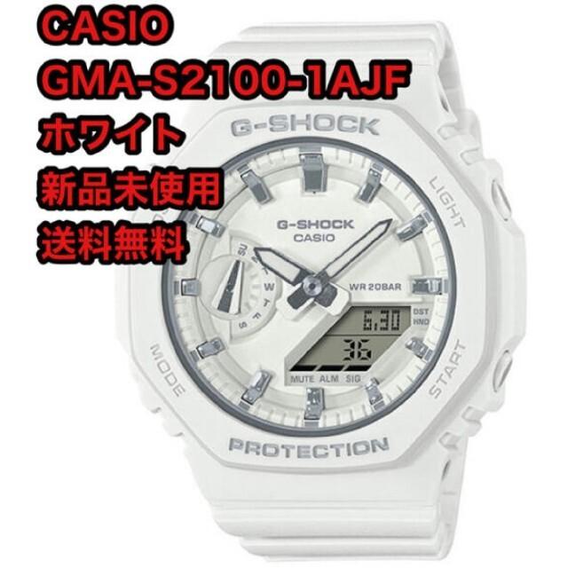 G-SHOCK(ジーショック)のカシオ G-SHOCK GMA-S2100-7AJF ホワイト 新品未使用 メンズの時計(腕時計(デジタル))の商品写真