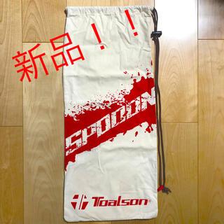 トアルソン(TOALSON)の最終値下げ!!新品!!トアルソンラケットケース (バッグ)