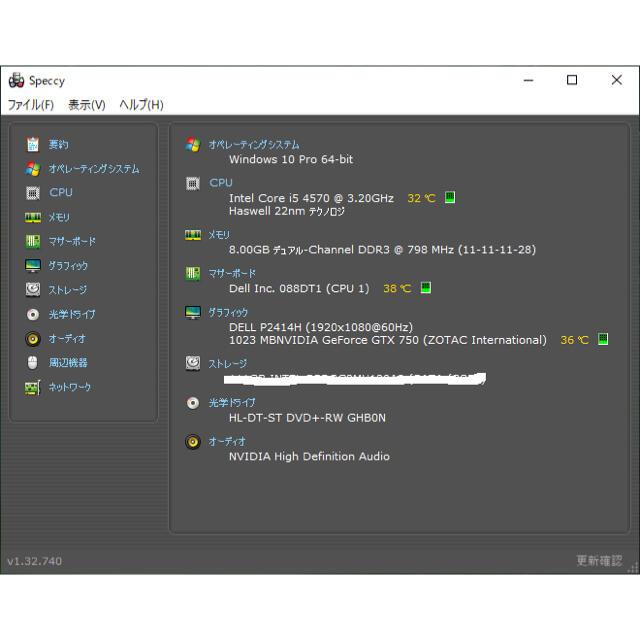 DELL(デル)の「美品」DELL PC本体 i5-4570 GTX750 スマホ/家電/カメラのPC/タブレット(デスクトップ型PC)の商品写真